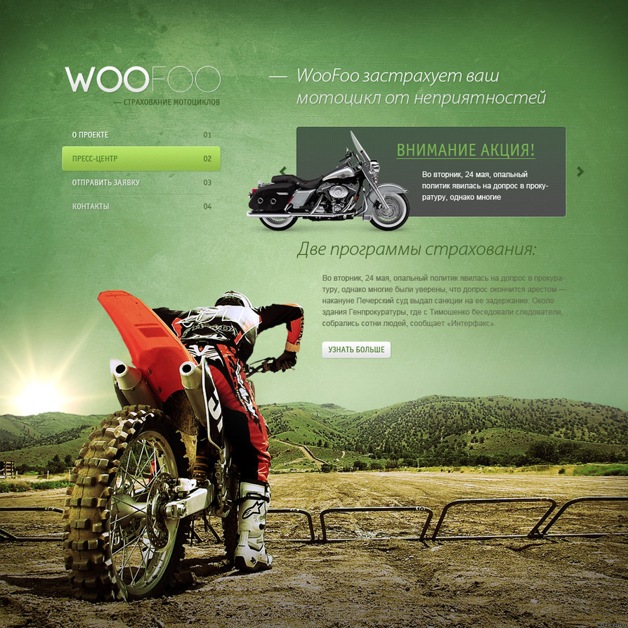 Motorcycle Insurance How Much Is Motorcycle Insurance A Year